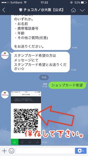 shop_img01